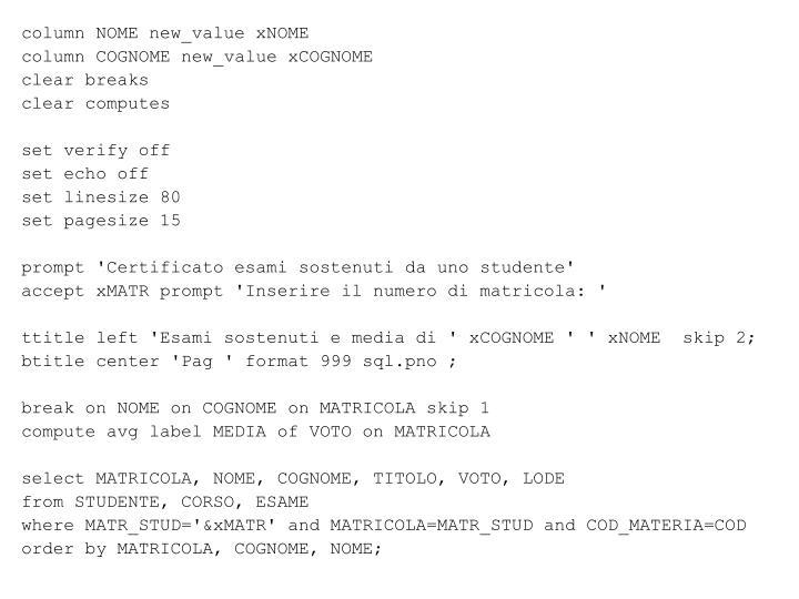 column NOME new_value xNOME