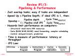 review 1 3 pipelining performance
