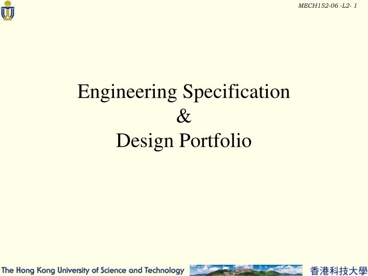 engineering specification design portfolio