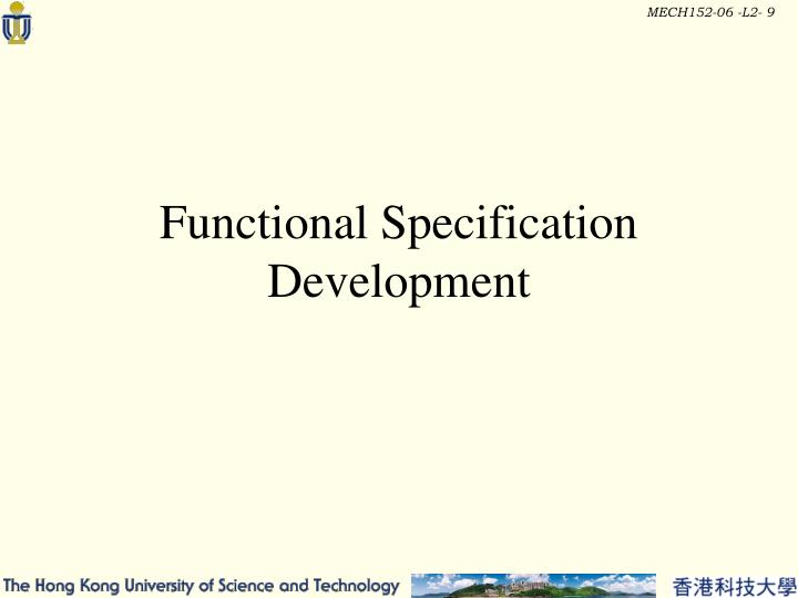 Functional Specification Development