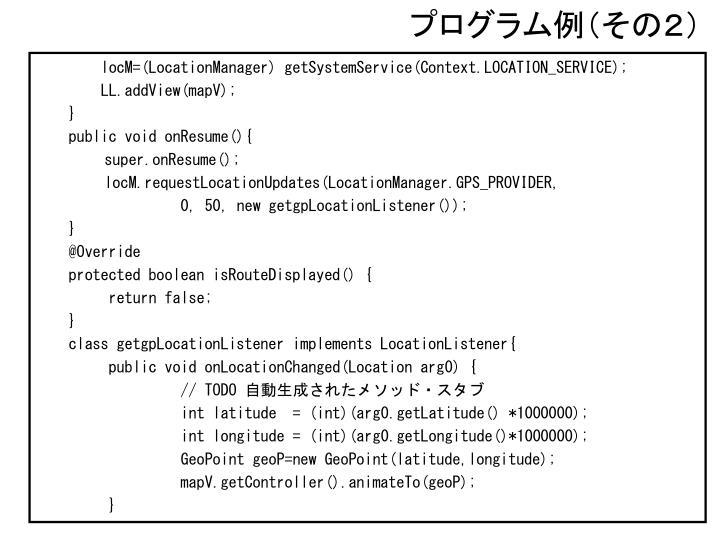 プログラム例(その2)