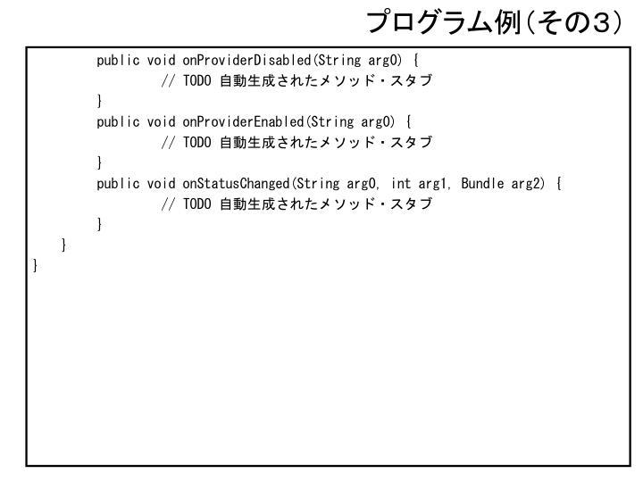 プログラム例(その3)