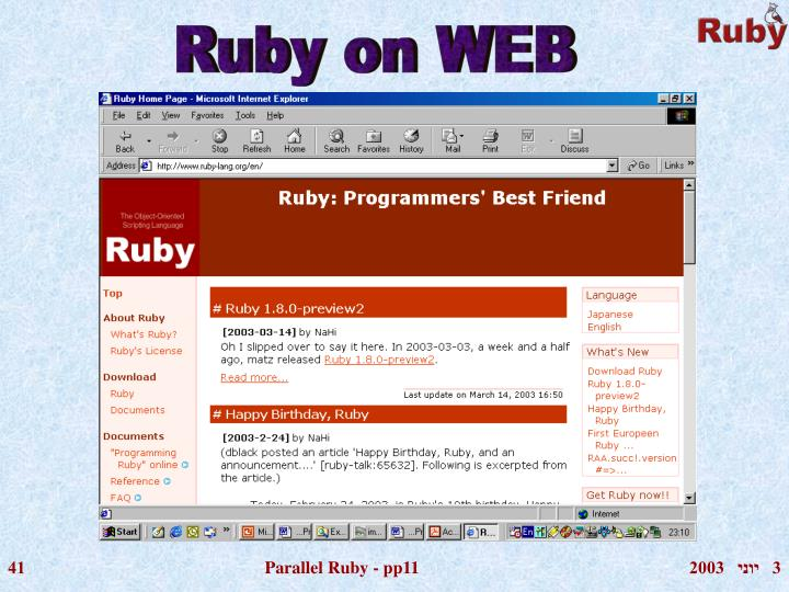 Ruby on WEB