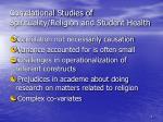 correlational studies of spirituality religion and student health