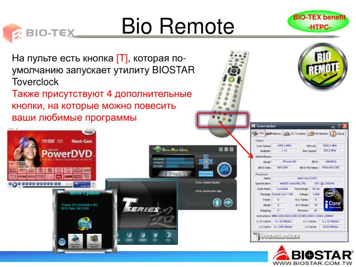 BIO-TEX benefit