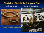christian symbols for your car1