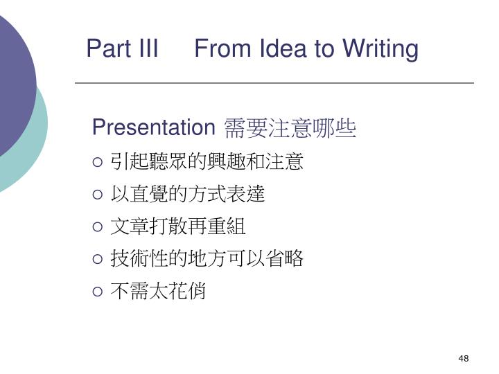 Part III     From Idea to Writing