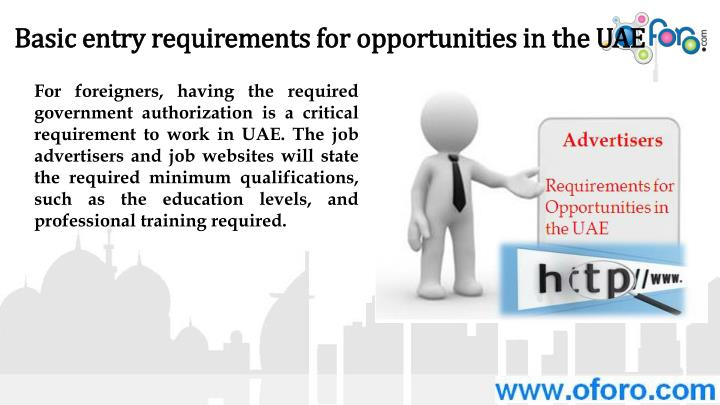 Basic entry requirements for opportunities in the UAE