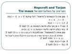 hopcroft and tarjan tre maux1