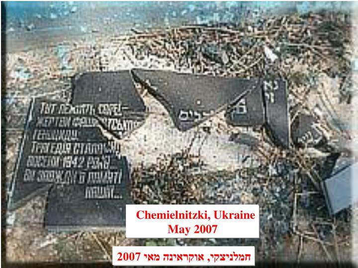 Chemielnitzki, Ukraine