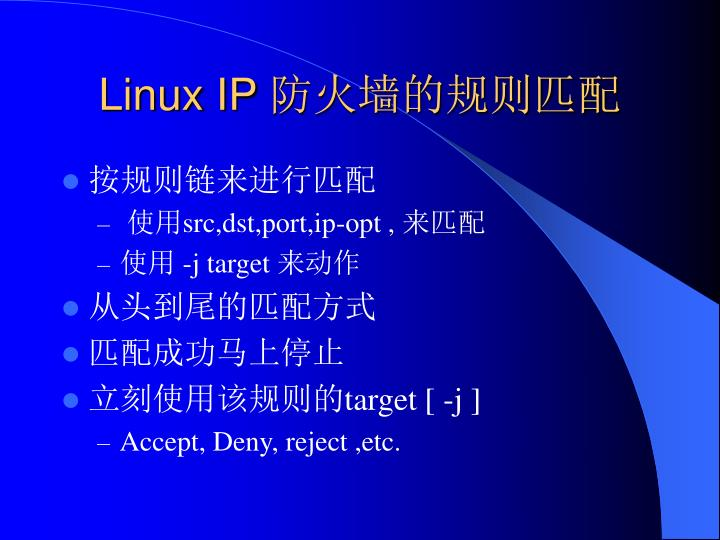 Linux IP