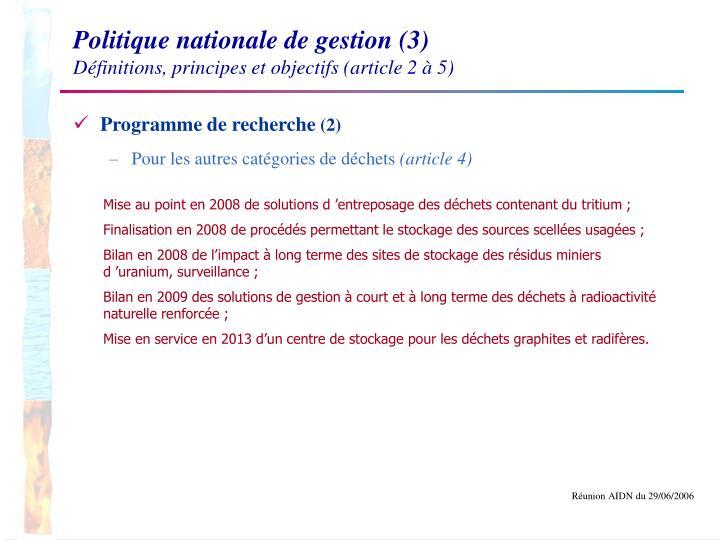 Politique nationale de gestion (3)