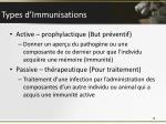 types d immunisations