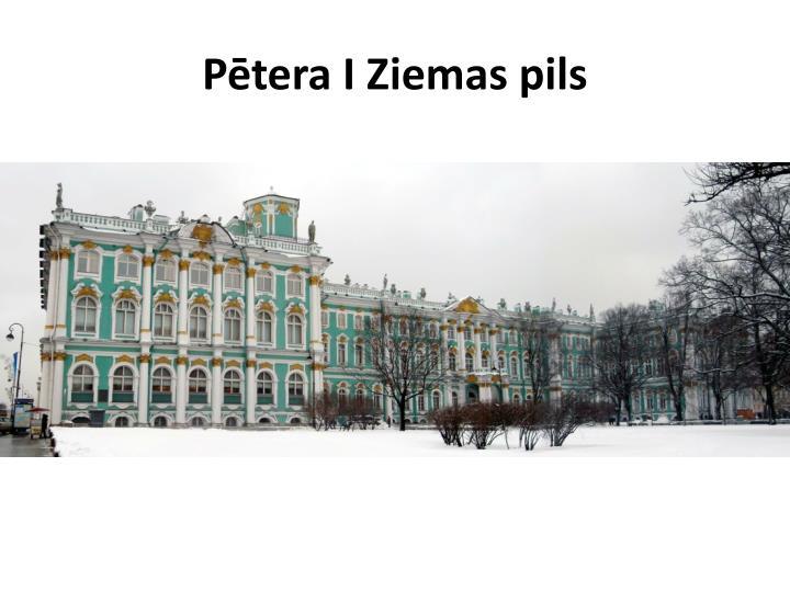 Pētera I Ziemas pils