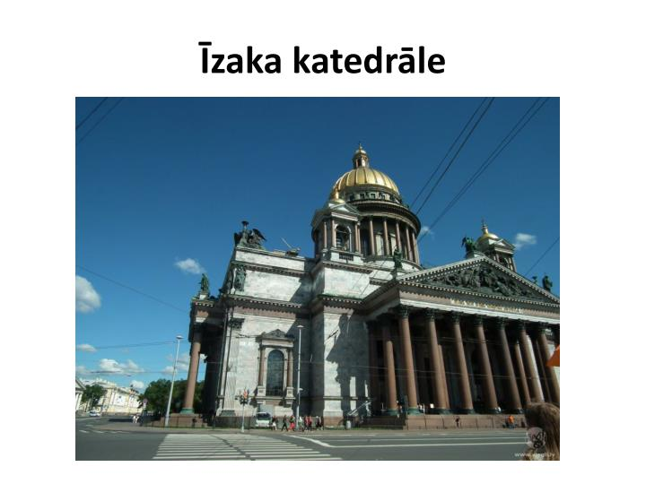 Īzaka katedrāle
