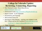 college in colorado update reviewing connecting reporting