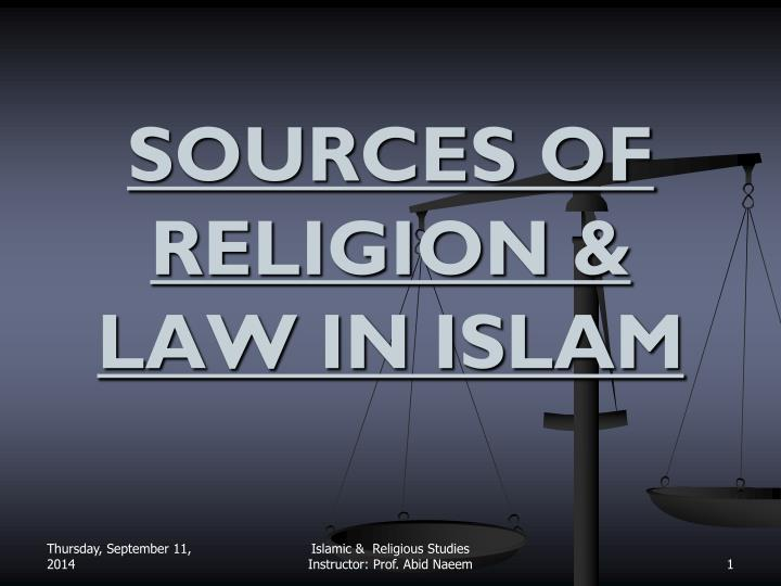 Sources of religion law in islam