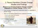 2 recent namibian climate change studies and findings