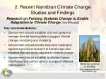 2 recent namibian climate change studies and findings2
