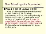 text main logistics documents4