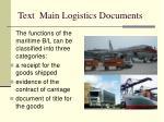 text main logistics documents5