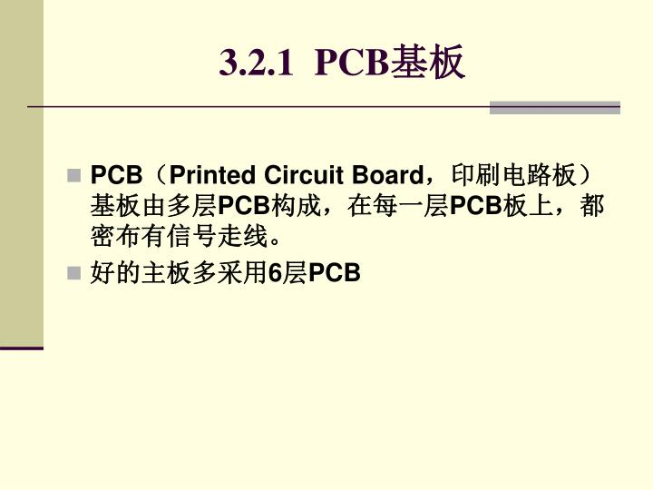 3.2.1  PCB