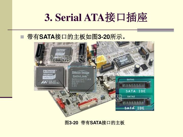 3. Serial ATA