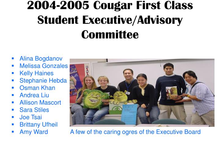2004-2005 Cougar First Class Student Executive/Advisory Committee