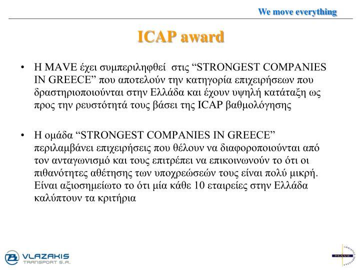 ICAP award