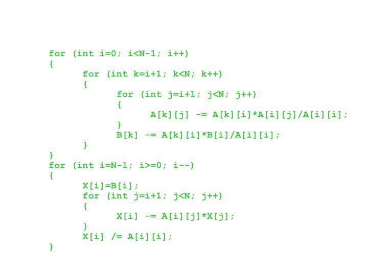 for (int i=0; i<N-1; i++)