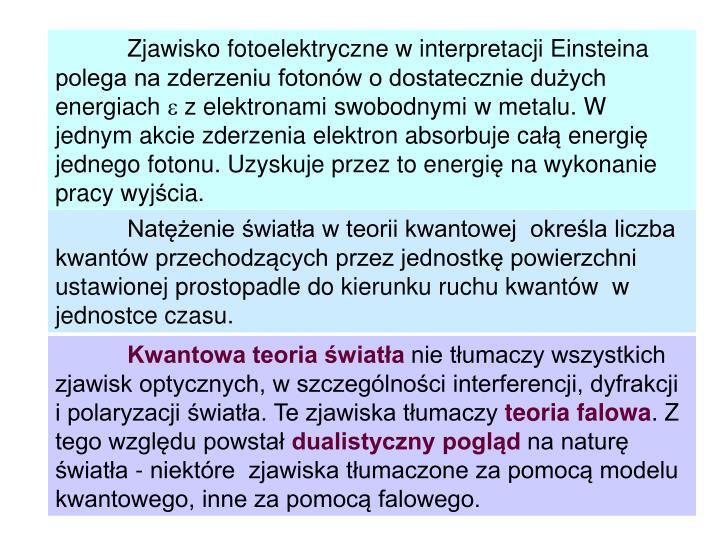 Zjawisko fotoelektryczne w interpretacji Einsteina polega na zderzeniu fotonów o dostatecznie dużych energiach