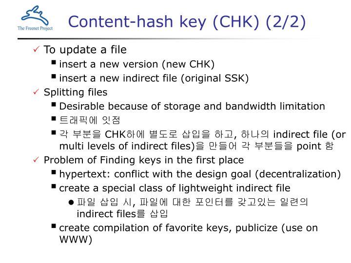 Content-hash key (CHK) (2/2)