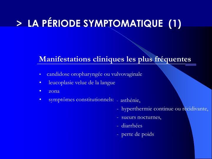 >  LA PÉRIODE SYMPTOMATIQUE  (1)