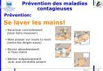 pr vention des maladies contagieuses