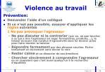 violence au travail2