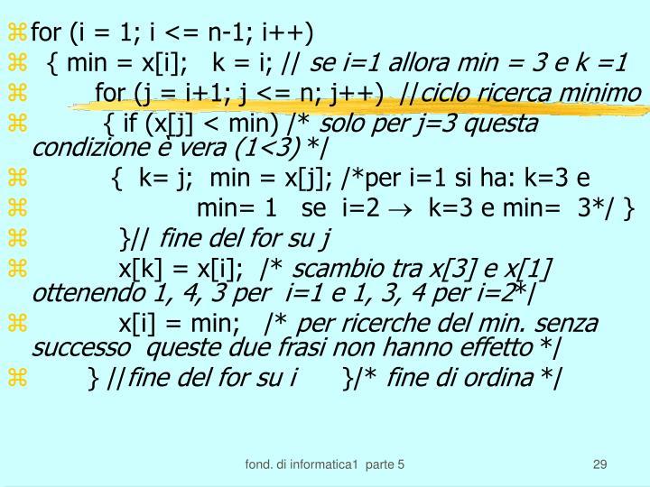 for (i = 1; i <= n-1; i++)