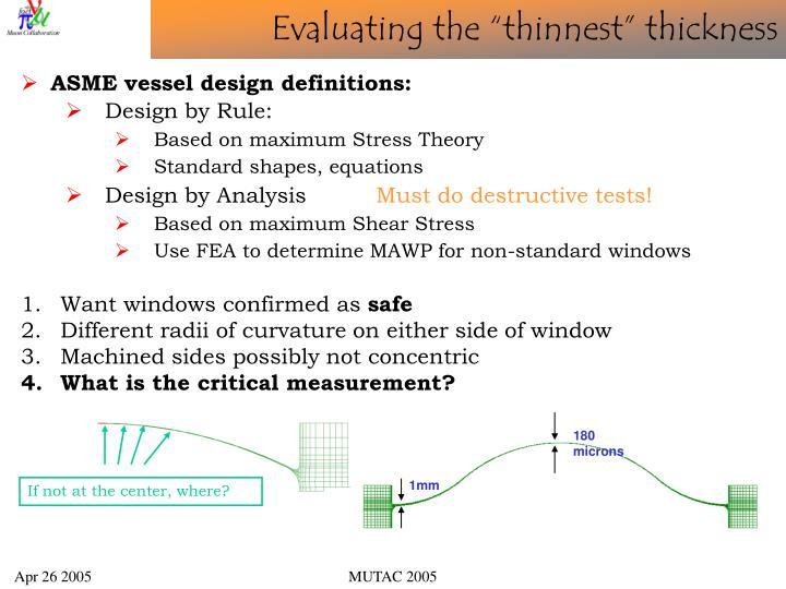 ASME vessel design definitions: