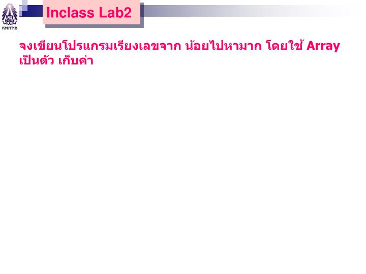 Inclass Lab2
