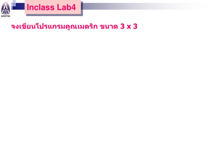 Inclass Lab4