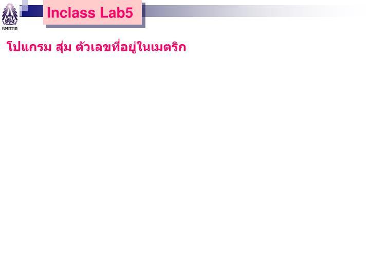 Inclass Lab5