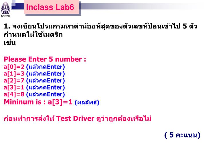 Inclass Lab6