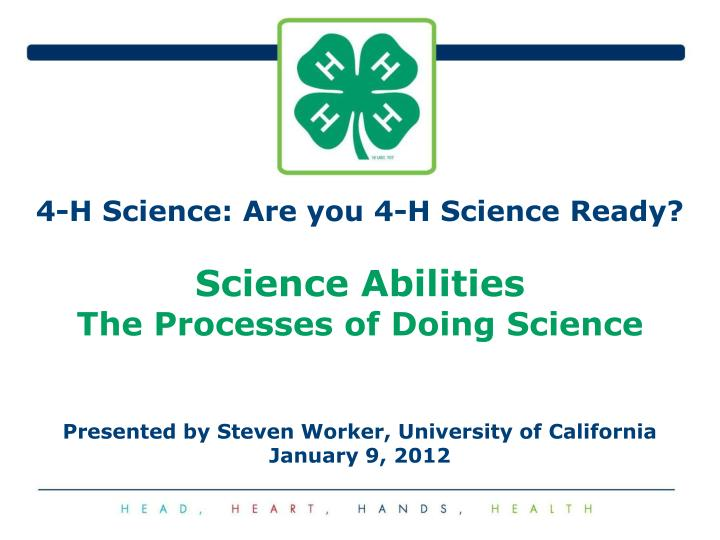 4-H Science: Are you 4-H Science Ready?