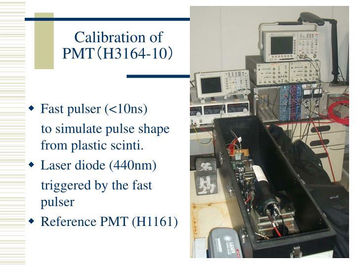 Calibration of PMT