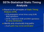 ssta statistical static timing analysis