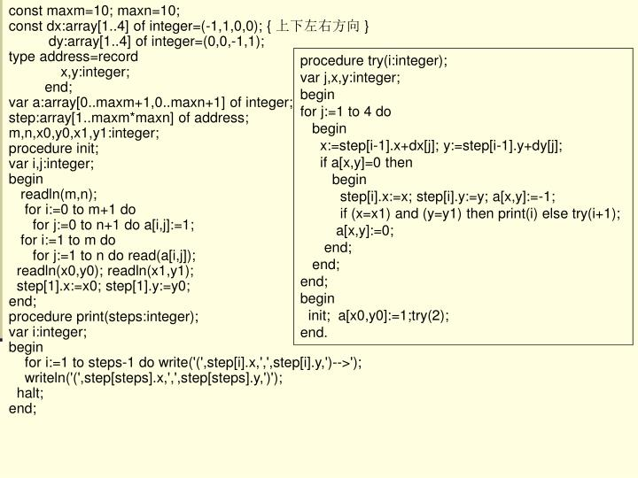 const maxm=10; maxn=10;