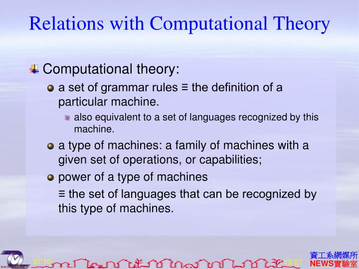 Relations with Computational Theory