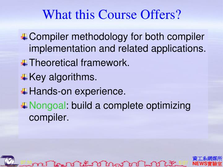 What this Course Offers?