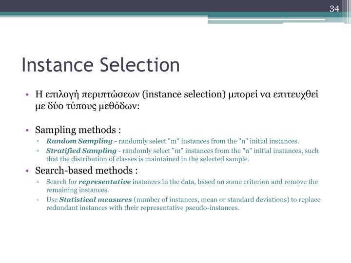 Instance Selection