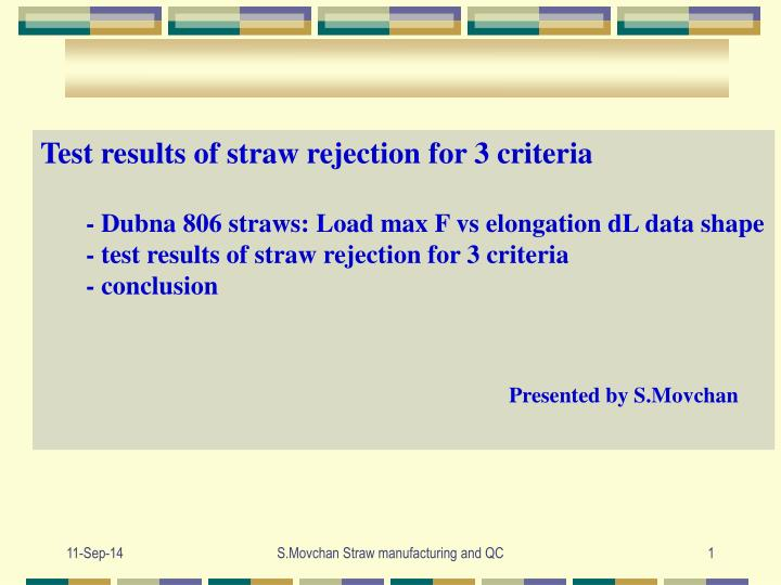 Test results of straw rejection