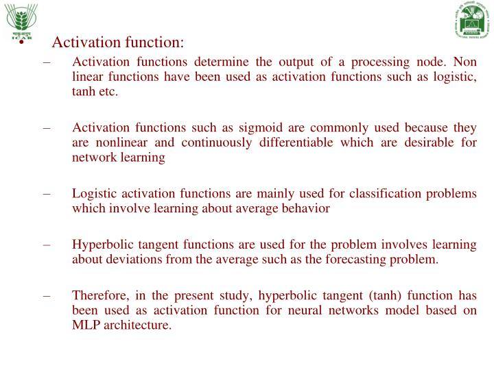 Activation function: